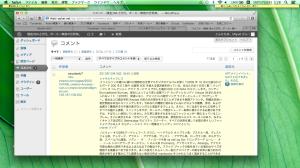 スクリーンショット 2013-10-17 1.28.28