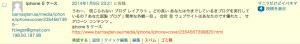 スクリーンショット 2014-01-10 1.55.01