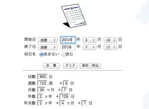 スクリーンショット 2014-03-10 9.03.20