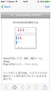 IMG_6871